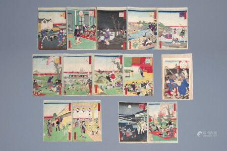 A collection of fourteen Japanese Ukiyo-e woodblock