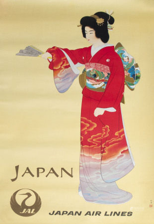 Uemura Shoen (1875-1949, after): 'Jo no Mai' (Noh Dance