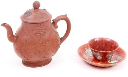 Antique Yixing teapot decorated with flowers and bats (spout