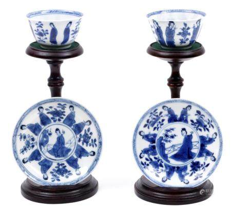 Pair of blue and white Chinese porcelain cups and saucers wi