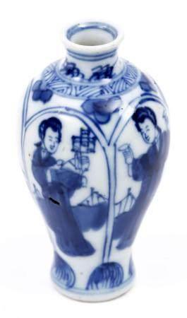 Blue / white Chinese porcelain vase with Long Liza decoratio