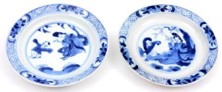 2 Various blue / white Chinese porcelain plates with decorat