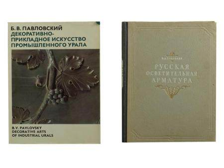 A Russian Collectible Art Books Lot of Two