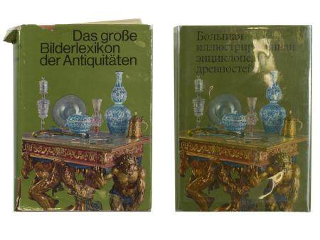An Art Book Antiques Encyclopedia Lot of Two
