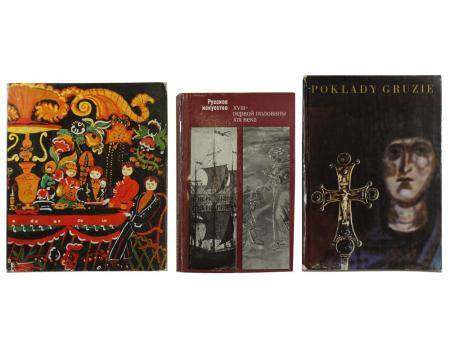 A Russian Collectible Art Books Lot of Three