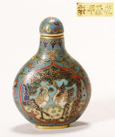 "Qing Dynasty ""Qianlong"" Cloisonne Snuff Bottle"