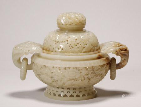 Qing Dynasty - Hindustan Jade Censer