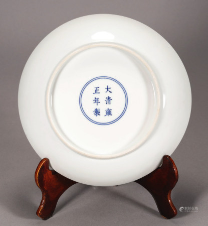 """White Glaze Plate with """"Qing Yongzheng"""" Stamp"""