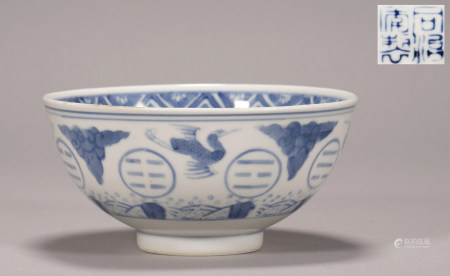 """""""Qing Tongzhi"""" Blue and White Porcelain Blow"""