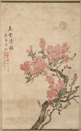 Soong Mei-Ling -  Flower Painting