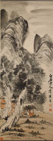 Qi Baishi - Shanshui Painting
