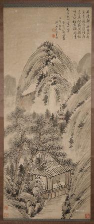 """Ming Dynasty """"Wang Jian"""" Shanshui Painting"""