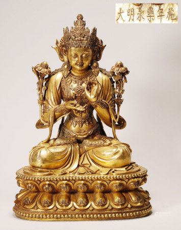 "Gilt Buddha Statue Carved ""Ming Yongle"""