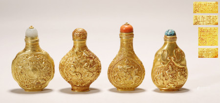 Qing Dynasty - Set of Pure Gold Snuff Bottle