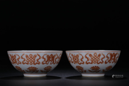 GUANGXU MARK, PAIR OF CHINESE IRON-RED GLAZED CUP