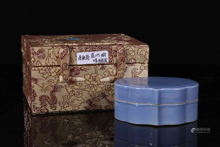 QIANLONG MARK, CHINESE BLUE GLAZED CONTAINER