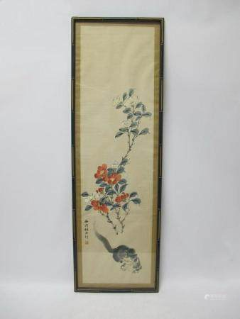 Vintage Chinese cat painting, signed