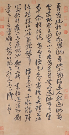 CHINESE SILK HANDSCROLL PAINTING OF POEMS IN RUNNING SCRIPT ON PAPER