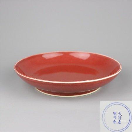 清康熙 红釉盘