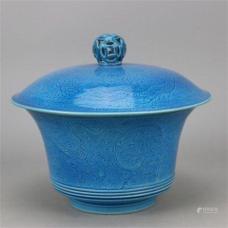 明弘治 蓝釉雕龙凤纹盖碗