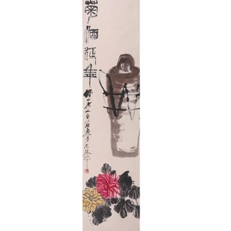 齐白石 菊酒延年