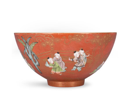 A Coral-Ground Enameled And Gilt 'Boys' Bowl.