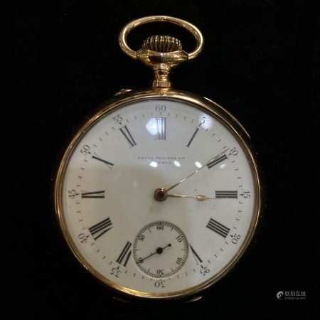 Patek Philippe 18k Yellow Gold Open Face Pocket Watch