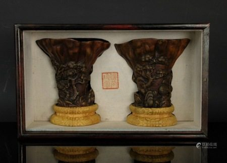 Pair Of Chenxing Libation Cup in Original Zitan Box