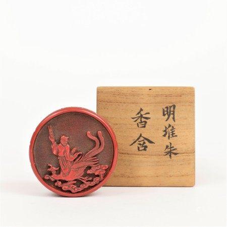 清早期 剔紅羅漢紋香盒