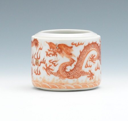 Chinese Porcelain Seal Paste Box with Imperial Dragons, ca. Late Qing/Republic Period