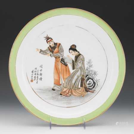 Chinese Fine Porcelain Dish, After Zhushan Ba You Masters, dated 1962