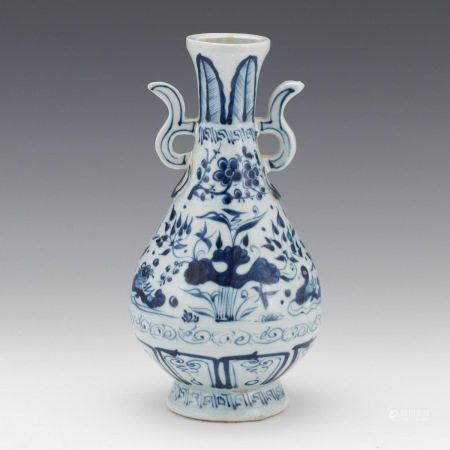 Chinese Porcelain Blue and White Vase, Yuan Dynasty Style
