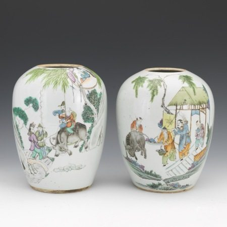 Two Chinese Porcelain Jars