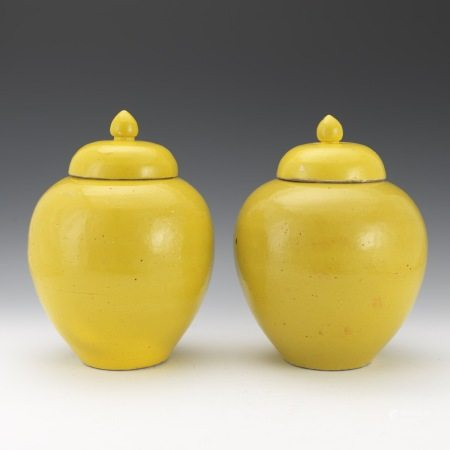 Pair of Yellow Lidded Jars, Qing Dynasty