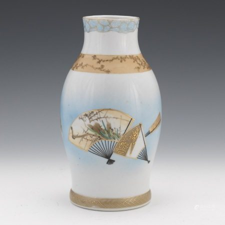 Blue and White Vase with Gilt Details