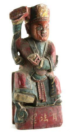 Daoistischer ReichtumsgottChina, Qing-Dynastie. Holz geschnitzt mit Resten der alten Bemalung, Teile