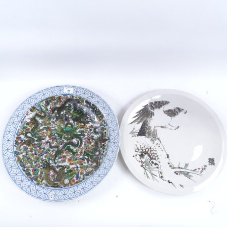 A Chinese porcelain charger, painted dragon decoration, with 6 character mark, and a Japanese