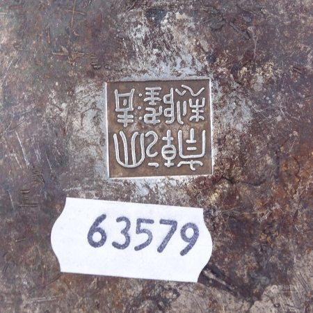 A Chinese unmarked white metal yin and yang brush washer tablet, with seal mark on base, diameter
