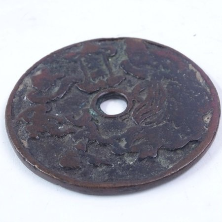 A relief moulded Chinese bronze disc-shaped coin pendant with Zodiac designs, diameter 7cm