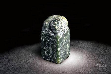 清  老壽山石印章