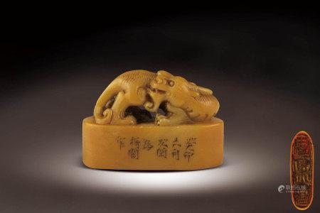 清  壽山石雕龍鈕印章