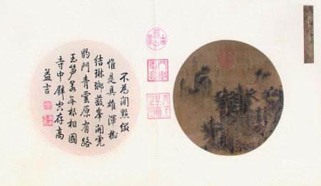 乾隆皇帝(款)書法·佚名   山水  團扇面
