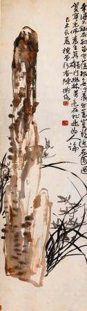 A Chinese Flower&bird Painting, Chen Shizeng Mark