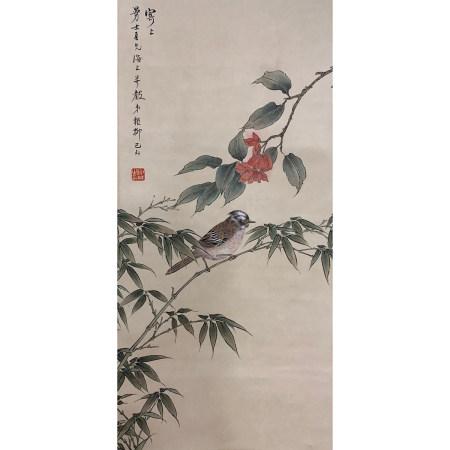 A Chinese Flower&bird Painting, Xie Zhiliu Mark