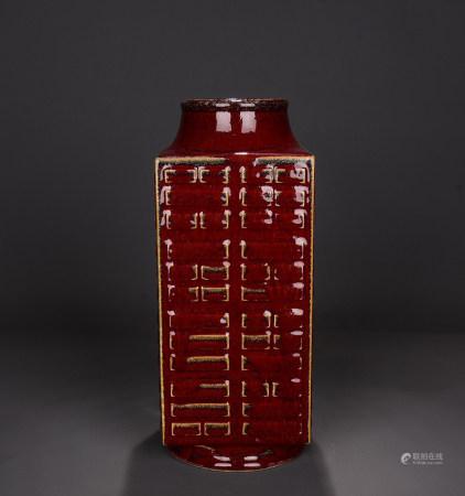 A Chinese Fancy Glaze Porcelain Vase