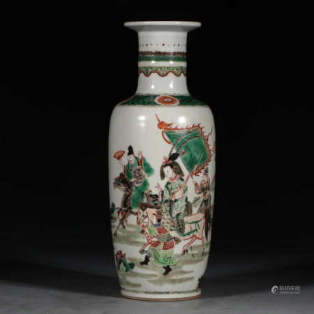 A Chinese Multi Colored Figure Painted Porcelain Vase