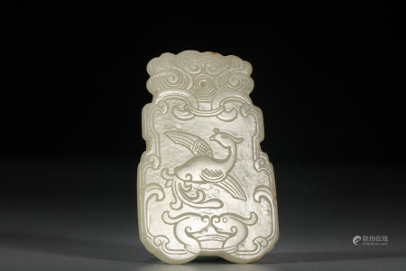 A Chinese Hetian Jade Carved Pendant
