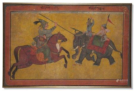 印度北部 可能为恰姆巴 十八世纪或以后 战役图 NORTH INDIA, POSSIBLY CHAMBA, 18TH CENTURY OR LATER