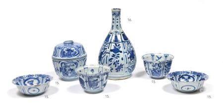 CHINE, Kraak Epoque WANLI (1573 1620)