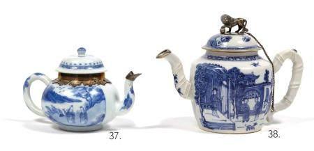 CHINE Epoque KANGXI (1662 1722)